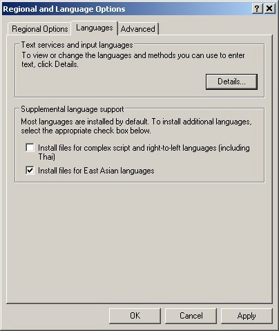 Add east asian language support to windows xp: 12 steps.